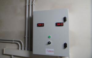 cuadro de regulación calefacción